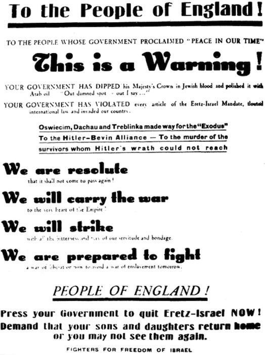 Stern Gang leaflet, 1947